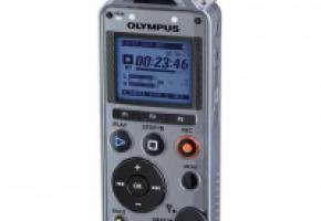 Olympus LS-12 - Simple et professionnel