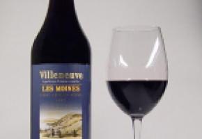 Gamay vieilles vignes Grand Cru 2009