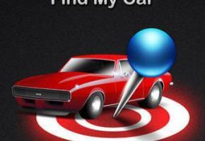 Application Find my car