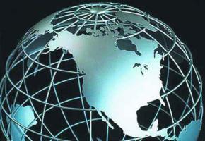 Attention! Si la géolocalisation peut être parfois utile, elle ne garantit pas toujours la sphère privée.