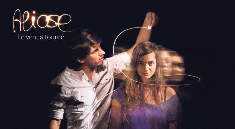 Aliose - Le duo suisse romand sera en concert dans le cadre de Lausanne Estivale, le 09.08 au Théâtre de Verdure du Parc de Montbenon.