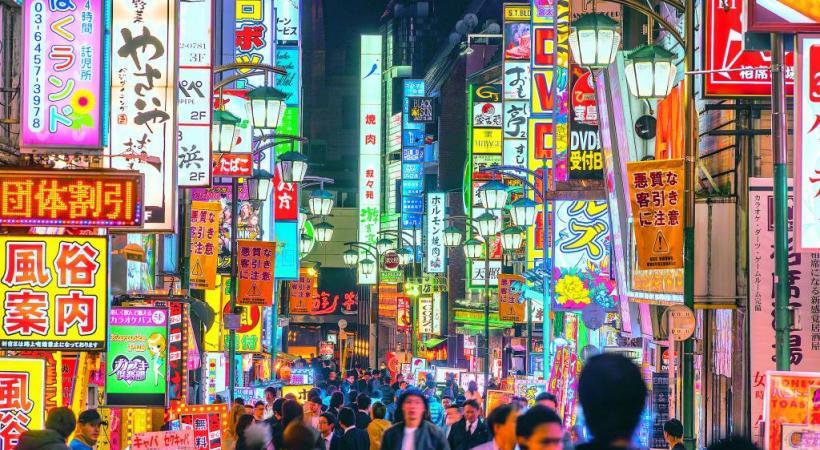 L'incomparable Tokyo, moins trépidante qu'il n'y paraît au premier abord.