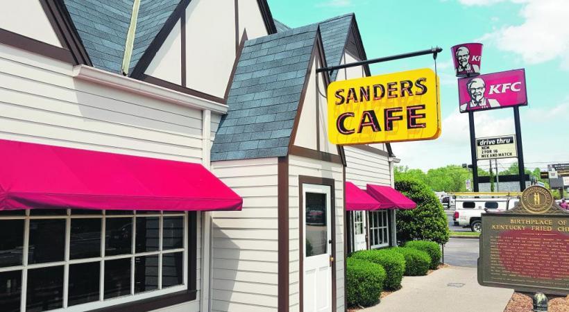 Le premier KFC, créé par Harland Sanders en 1930, se trouve à Corbin.