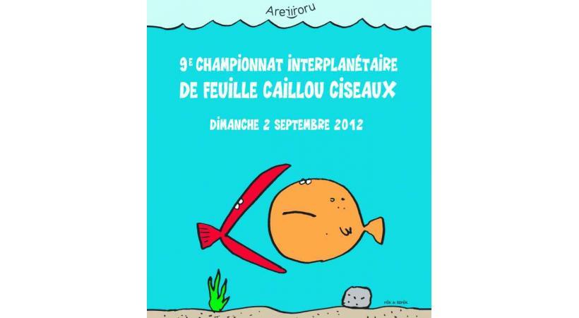 Le Championnat interplanétaire de Feuille-caillou-ciseaux